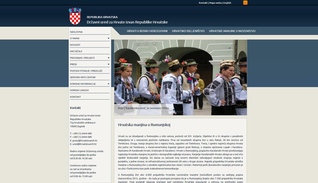 Državni ured za Hrvate izvan Republike Hrvatske